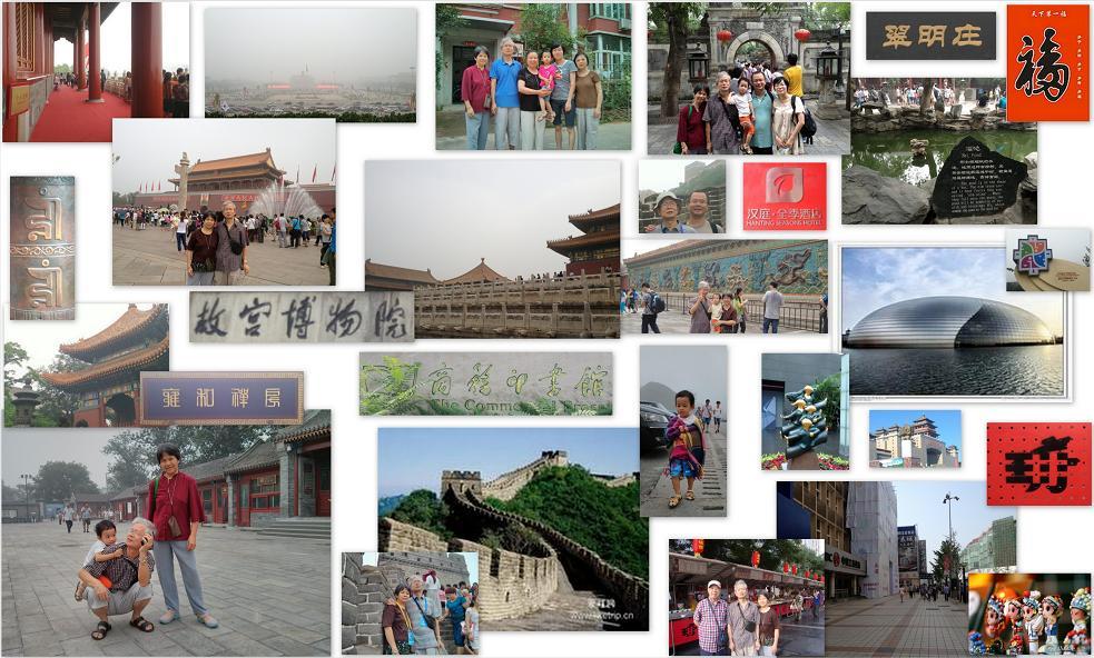 北京拼图a