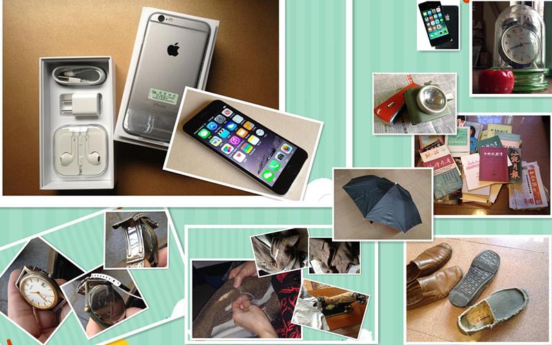 iphone6拼图